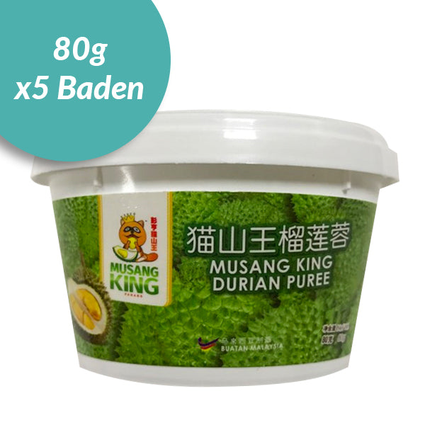 Musang King Durian Puree (80g X 5 Baden)