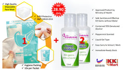 [READY STOCK SELL-IN-SET] 2 bottles ASIANIC Hand Sanitizer 50ml Gel Type & 10 pcs Disposable Face Mask (3 Layers Type)