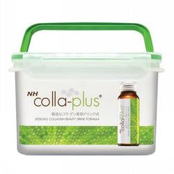NH Colla Plus 50ml x 16's + 4's