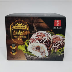 [non-Halal] STK AA Mushrooms Pau (2Pcs/Pack)