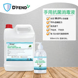 D'Fend Anti-bacterial Hand Sanitizer Gel