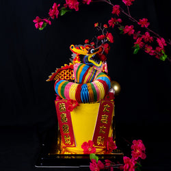 [1 Day Pre-Order] Dragon Dance Cake