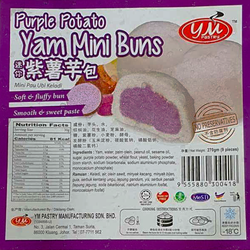 Yam Mini Buns (9 Pcs/pack)