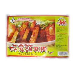 [non-Halal] Yam Pork Belly (6 Pcs/pack)