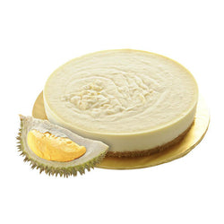 [1 Day Pre Order] Golden Durian 6 Inch