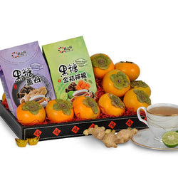 Godsend Luck - Persimmons with Ginger Root Tea Hamper