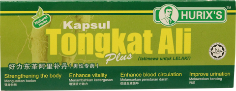 Hurix's Kapsul Tongkat Ali Plus 6'S (New Design)6 Drops Per Strip