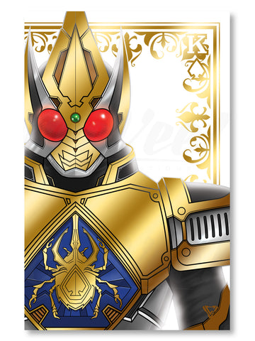 "Blade King Form Premium Gold Foil Poster - 11"" x 17"""