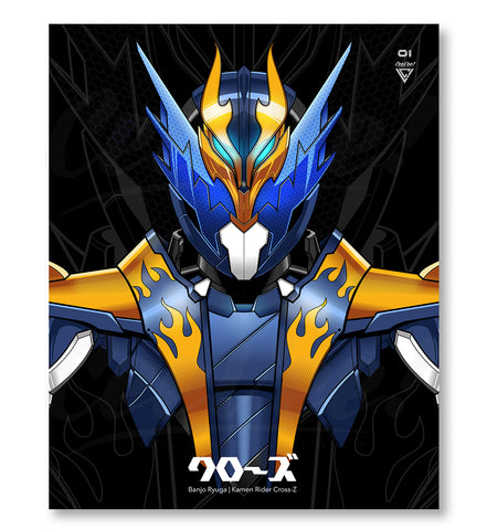 "Cross-Z - 8"" x 10"" Mini Poster"