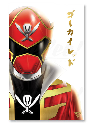 "GokaiRed Premium Gold Foil Poster - 11"" x 17"""