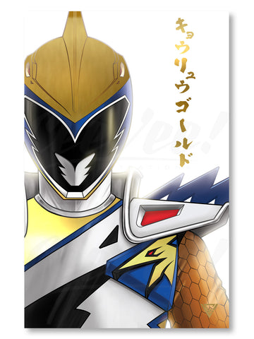 "KyoryuGold Premium Gold Foil Poster - 11"" x 17"""