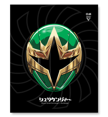 "Shurikenger - 8"" x 10"" Mini Poster"