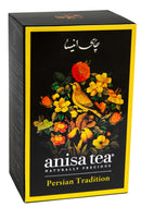 Persian Tradition — Loose-Leaf Tea (250 g)
