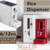 BAMAKO-Premier Rice Dispenser/6kg/12kg