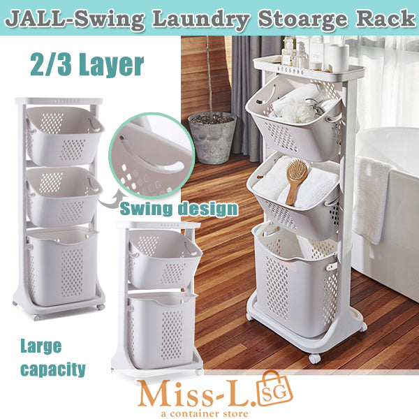 JALL-Swing laundry storage rack
