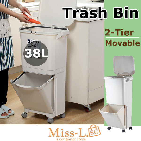 HEMNES-2 tier Movable Trash Bin