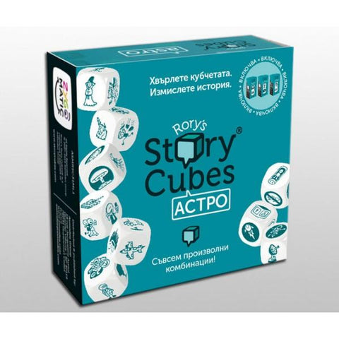 Rory's Story Cubes Астро - настолна игра - Pikko Games
