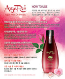 Argaroi Argan Most Oil Therapy - ILJIN