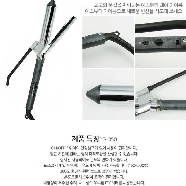 YB 350 CURLING IRON - ILJIN