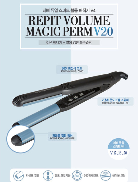 REPIT VOLUME MAGIC V20 - ILJIN
