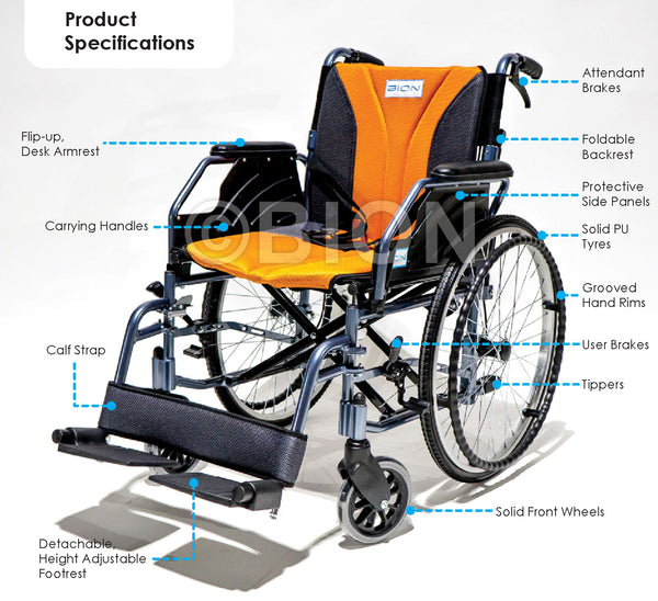 FOR RENT: BION iLight Detachable Wheelchair 18""