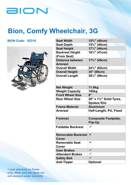 FOR RENT: BION Comfy Wheelchair 3G