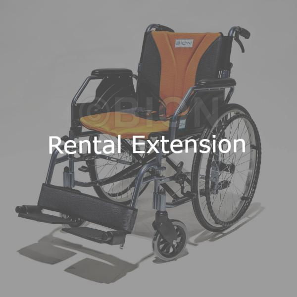Rental Extension - Premium Wheelchairs