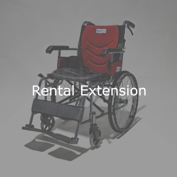 Rental Extension - Regular Wheelchairs
