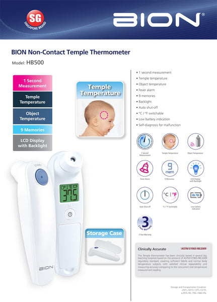 BION 2-in-1 Non-Contact Temple Thermometer HB500