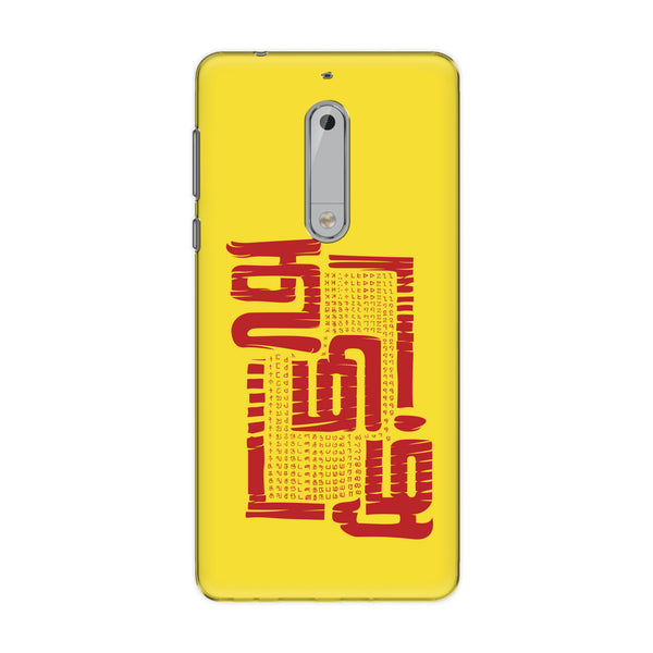 Tamizh Nokia 5 Phone Case