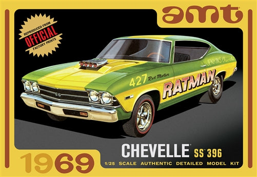 AMT1138 1969 Chevy Chevelle Hardtop Plastic Model Kit