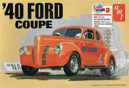 R2AMT1141 AMT 1940 Ford Coupe 1:25 Scale Model Kit