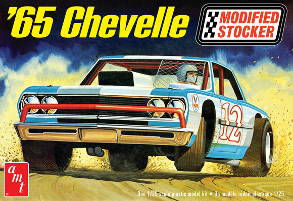 AMT 1/25 1965 Chevelle Modified Stocker Race Car Plastic Model Kit