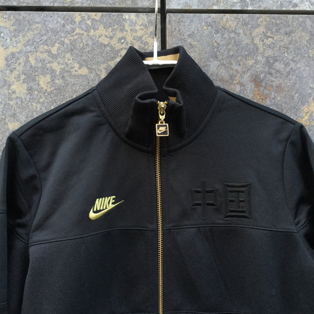 Black-Gold Polyester Modern Nike Apparel Zip Jacket  Size M/L