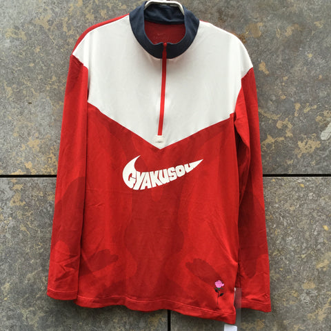 Deep Red-Midnight Blue Synthetic Nike x Gyakusou Track Shirt  Size S/M