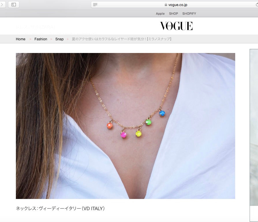 [8] 22.07.2019 - VD loves VOGUE JAPAN 🇯🇵