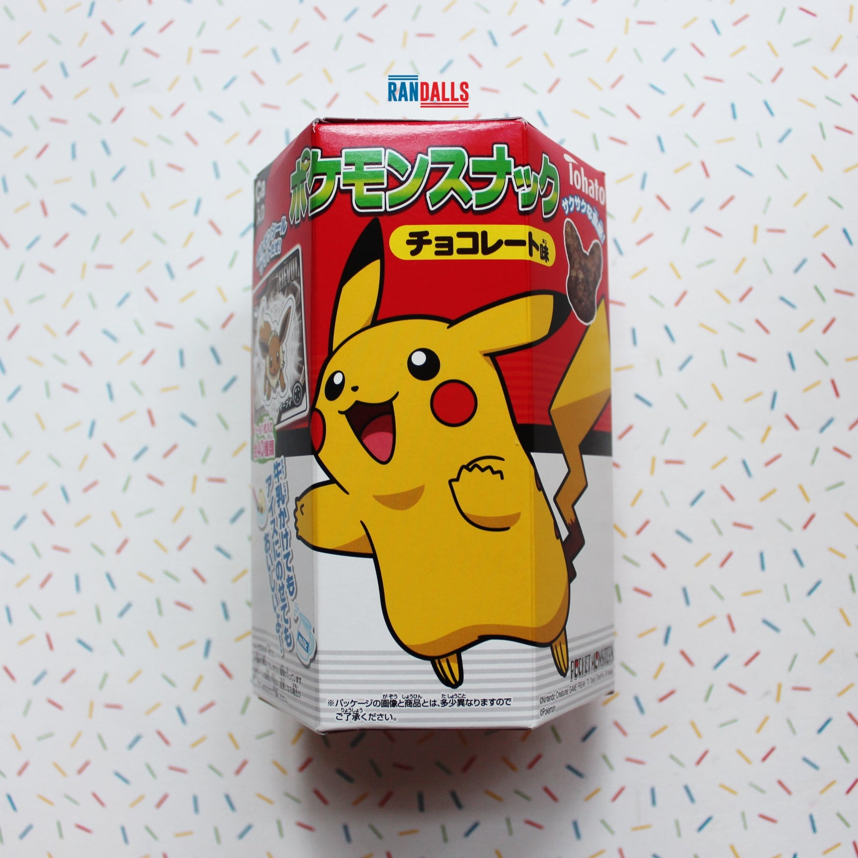 POKEMON CHOCOLATE PUFFS (JAPAN)