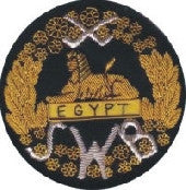 South Wales Borders Blazer Badges