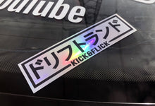 Kick & Flick Holographic Sticker