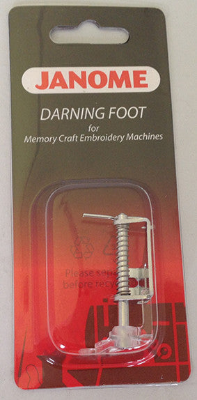 Embroidery/Darning Foot - Category C
