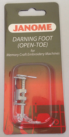 Embroidery/Darning Foot (Open Toe) - Category C