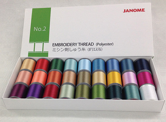 Embroidery Thread - 27 spool (27 x 200 metre) - BOX 2