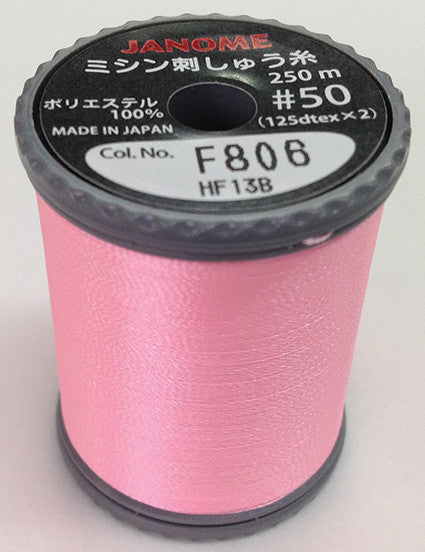 Fluorescent Embroidery Thread - Baby Pink
