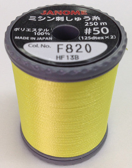 Fluorescent Embroidery Thread - Yellow