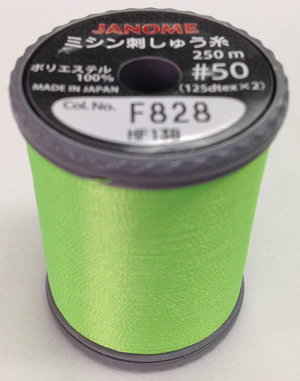 Fluorescent Embroidery Thread - Green
