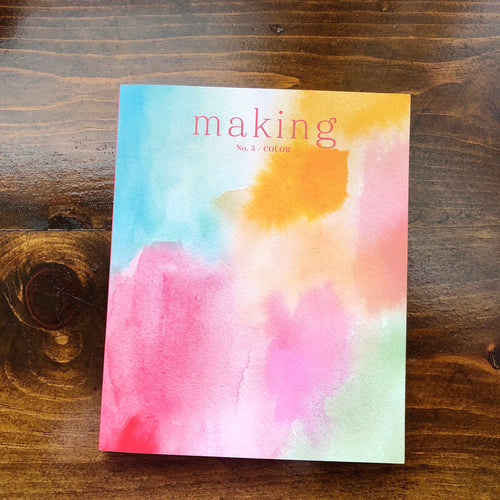 Making - No. 5 / Color