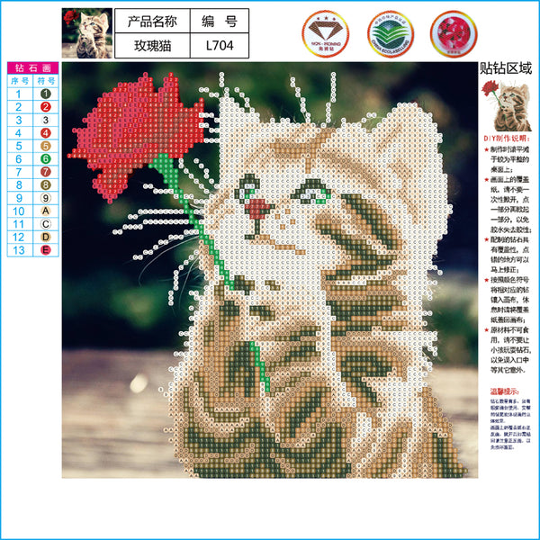 DIY Diamond Painting Flower Cat Mosiac Photo Canvas