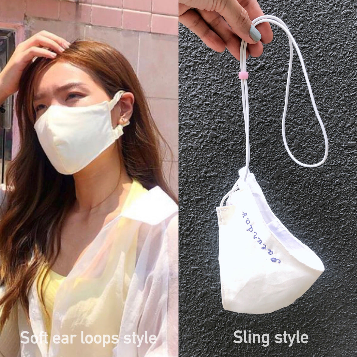 (Pre-orders)MEW 3D Face Mask With Sling or Soft Elastic Ear Loops - PINK VELVET Fabric
