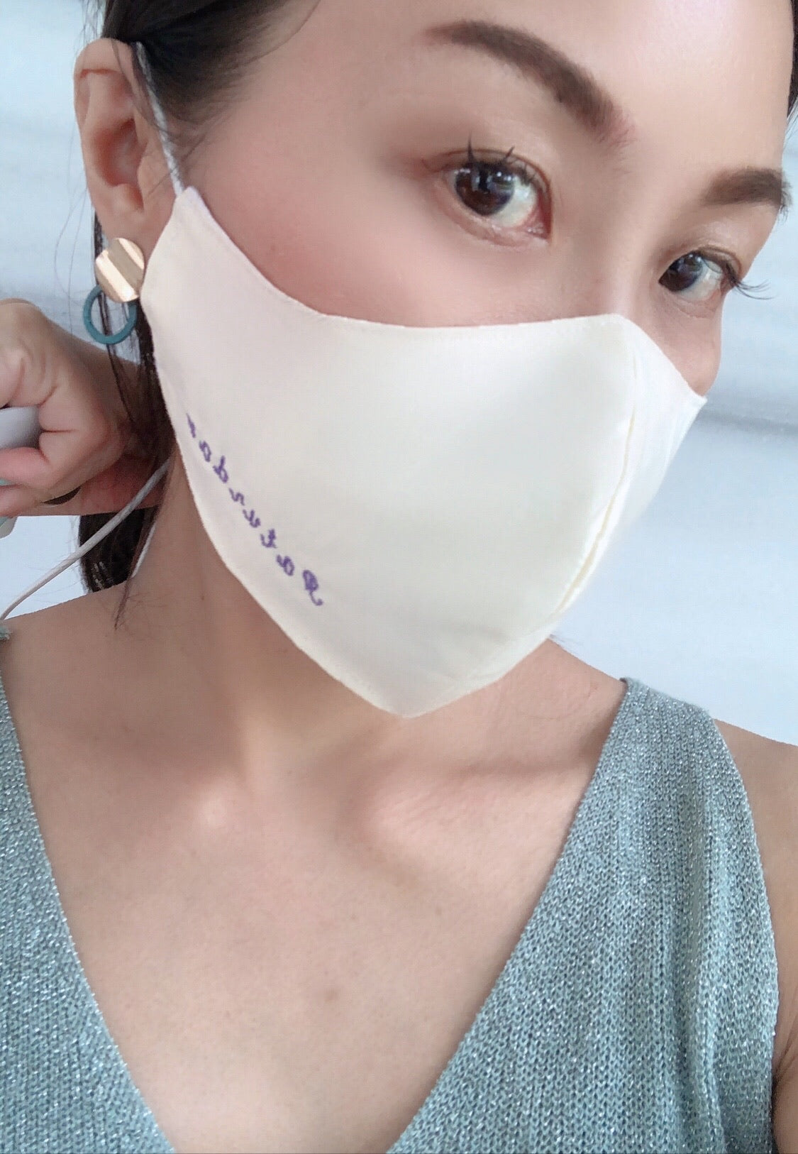(Preorders) MEW SLING 3D Face Mask With name Embroidery - COTTON Fabric