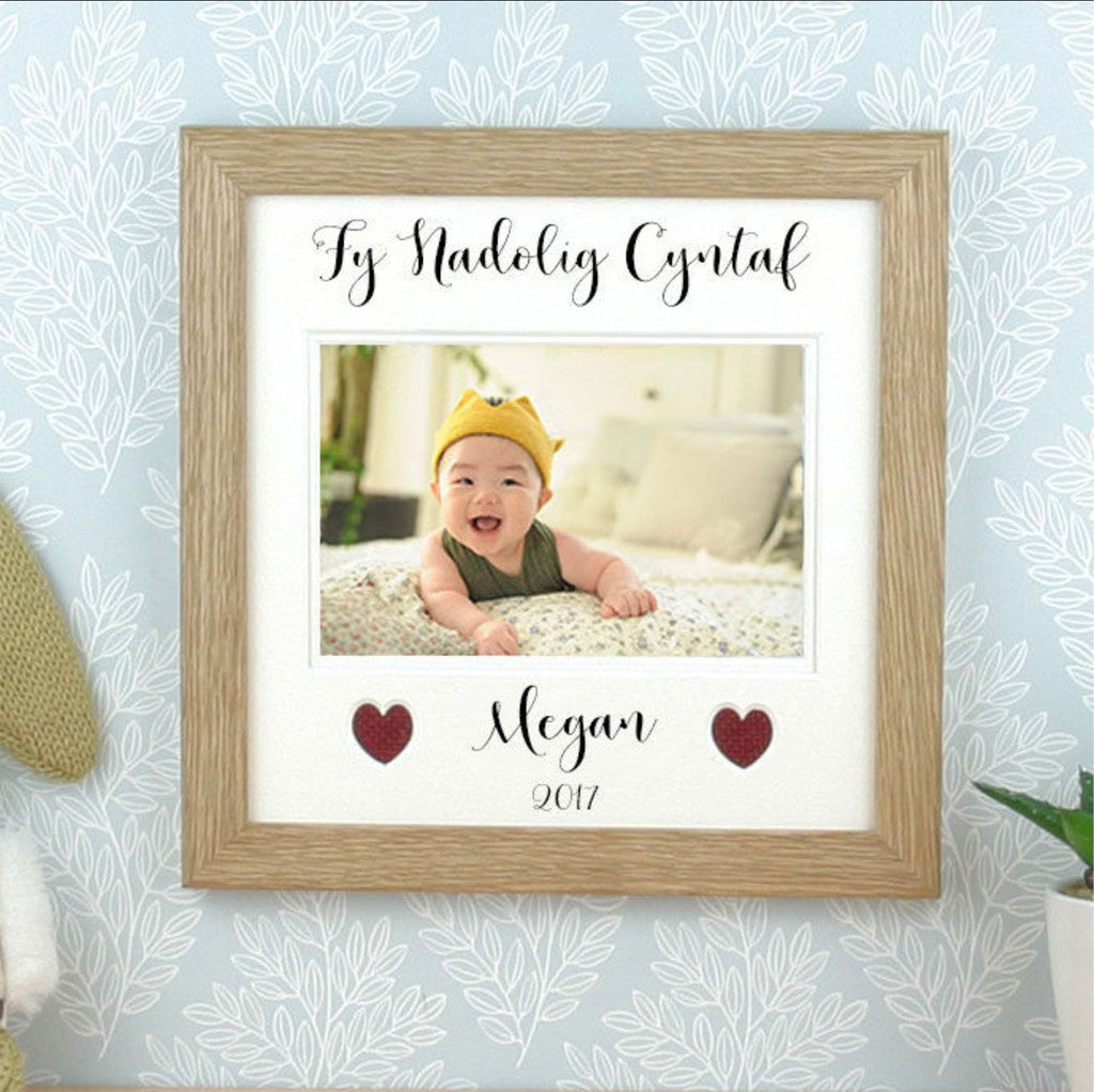 My First Christmas\' Personalised Baby Frame. – Y Stryd Fach